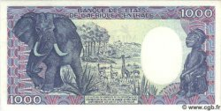 1000 Francs GABON  1985 P.09 NEUF