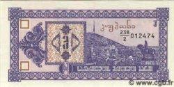 3 Laris GEORGIE  1993 P.34 NEUF