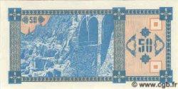 50 Laris GEORGIE  1993 P.37 NEUF