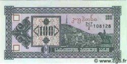 100 Laris GEORGIE  1993 P.38 NEUF