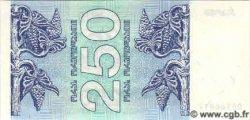 250 Laris GEORGIE  1993 P.43a