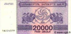 20000 Laris GEORGIE  1994 P.46b NEUF