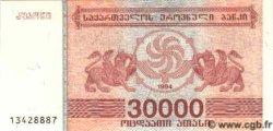 30000 Laris GEORGIE  1994 P.47 NEUF