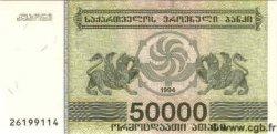 50000 Laris GEORGIE  1994 P.48 NEUF