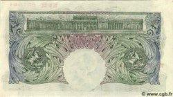 1 Pound ANGLETERRE  1950 P.369b SPL+