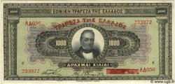 1000 Drachmes GRÈCE  1926 P.100b SPL