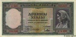 1000 Drachmes GRÈCE  1939 P.110 SPL