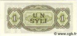 1 Syli GUINÉE  1981 P.20 NEUF