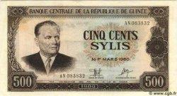 500 Sylis GUINÉE  1980 P.27 SUP+