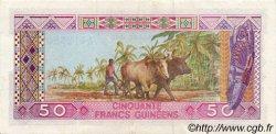 50 Francs Guinéens GUINÉE  1985 P.29A pr.SUP