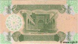 1/4 Dinar IRAK  1993 P.077 NEUF