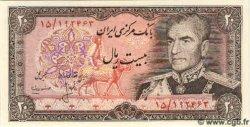20 Rials IRAN  1979 P.100a NEUF