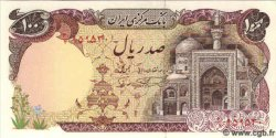 100 Rials IRAN  1981 P.132 NEUF