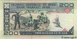 200 Rials IRAN  1982 P.136b NEUF