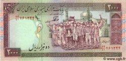 2000 Rials IRAN  1986 P.141f NEUF