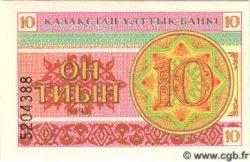 10 Tyin KAZAKHSTAN  1993 P.04 NEUF