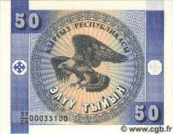 50 Tyiyn KIRGHIZSTAN  1993 P.03 NEUF