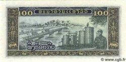 100 Kip LAOS  1988 P.30 NEUF