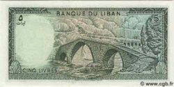5 Livres LIBAN  1986 P.62d NEUF