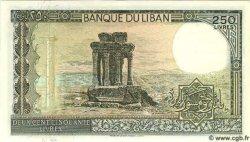 250 Livres LIBAN  1988 P.67e NEUF