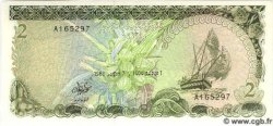 2 Rufiyaa MALDIVES  1983 P.09 NEUF