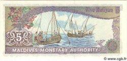 5 Rufiyaa MALDIVES  1983 P.10 NEUF