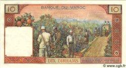 10 Dirhams MAROC  1969 P.54c NEUF