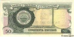 50 Escudos MOZAMBIQUE  1976 P.116 NEUF
