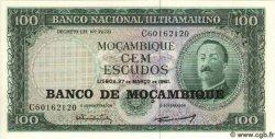 100 Escudos MOZAMBIQUE  1976 P.117 NEUF