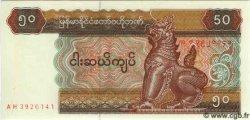 50 Kyats MYANMAR  1994 P.73a NEUF