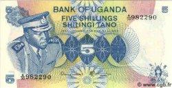 5 Shillings OUGANDA  1977 P.05A NEUF