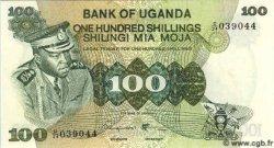 100 Shillings OUGANDA  1973 P.09c NEUF