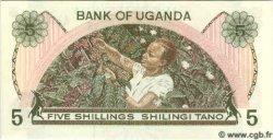 5 Shillings OUGANDA  1982 P.15 NEUF