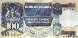 100 Shillings OUGANDA  1996 P.31c NEUF