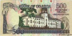500 Shillings OUGANDA  1991 P.33b