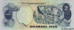2 Piso PHILIPPINES  1970 P.152 NEUF