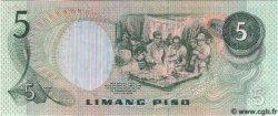 5 Piso PHILIPPINES  1970 P.160c NEUF