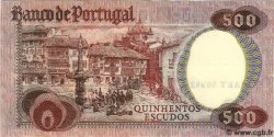 500 Escudos PORTUGAL  1979 P.177 SPL+