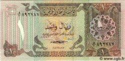 1 Riyal QATAR  1980 P.07 NEUF