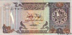 1 Riyal QATAR  1985 P.13b NEUF