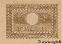 20 Lei ROUMANIE  1945 P.076 NEUF