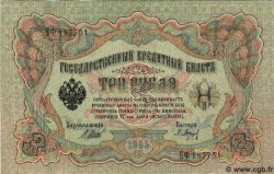 3 Roubles RUSSIE  1905 P.009c NEUF