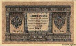 1 Rouble RUSSIE  1898 P.015 pr.NEUF