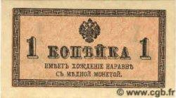 1 Kopek RUSSIE  1917 P.024 NEUF