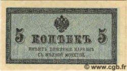 5 Kopeks RUSSIE  1917 P.027 NEUF