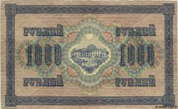 1000 Roubles RUSSIE  1917 P.037 SUP