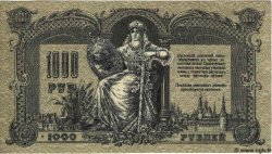 1000 Roubles RUSSIE  1919 PS.0418c NEUF