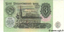 3 Roubles RUSSIE  1991 P.238 NEUF