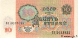 10 Roubles RUSSIE  1991 P.240 NEUF