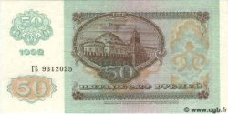 50 Roubles RUSSIE  1992 P.247